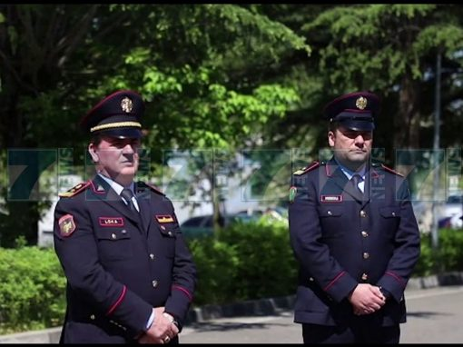 Sponsorizim për shoqatën Martir të Policisë së Shtetit!